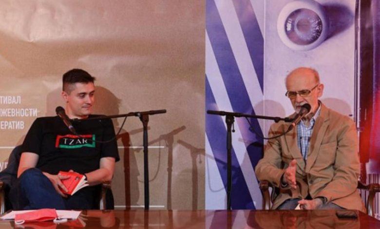 """Photo of Festival književnosti """"Imperativ"""": Upoznavanje pisaca i razmjena knjiga odmor u doba korone"""
