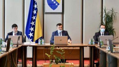 Photo of Savjet ministara BiH imenovao nove direktore SIPA i RAK-a