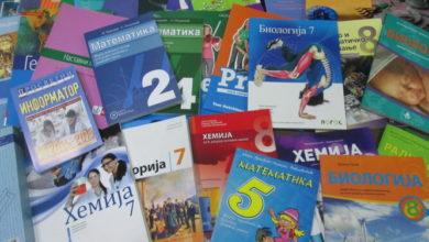 Photo of Besplatni udžbenici od grada Zvornika