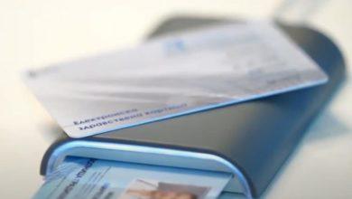 Photo of Prve elektronske kartice za Gradišku, Srbac i Kozarsku Dubicu