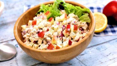 Photo of Salata od piletine i jabuka