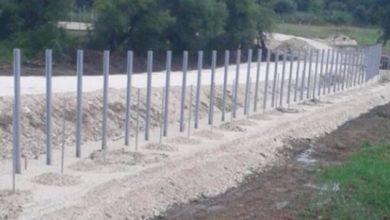 Photo of Srbija postavlja žičanu ogradu na granici sa Sjevernom Makedonijom