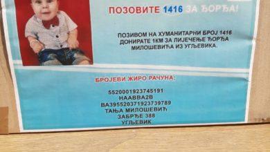 Photo of Molba za novčanu pomoć za liječenje dječaka Đorđa Miloševića iz Zabrđa kod Ugljevika