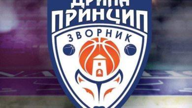 Photo of KK Drina Princip ulazi jača u novo prvenstvo Republike Srpske