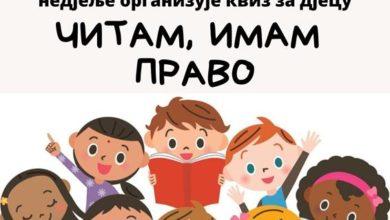 Photo of Za prvačiće besplatan upis u zvorničku Biblioteku