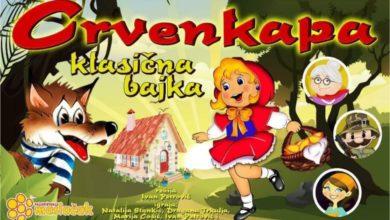 Photo of Crvenkapa u srijedu