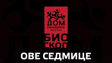 Photo of Repertoar bioskopa od 26. novembra do 2. decembra 2020. godine u JU Dom omladine