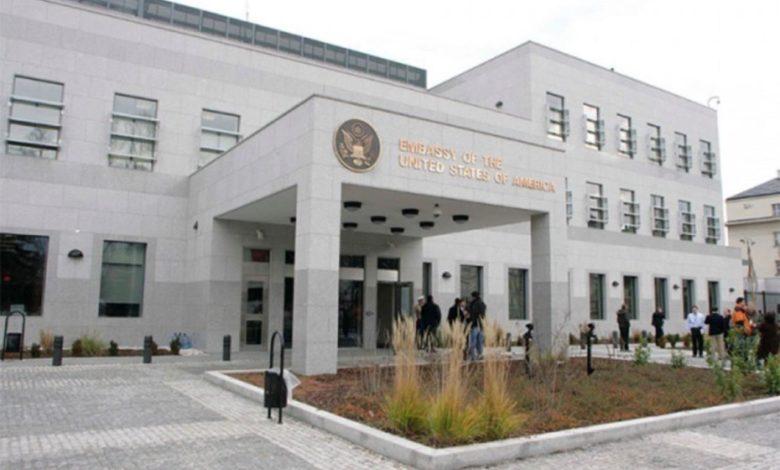 Photo of Reakcija Ambasade SAD u BiH na izjave Turkovićeve