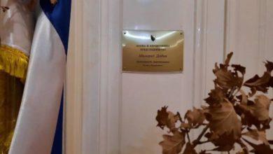 Photo of Tradicionalno unesen badnjak u Kabinet predsjedavajućeg i srpskog člana Predsjedništva