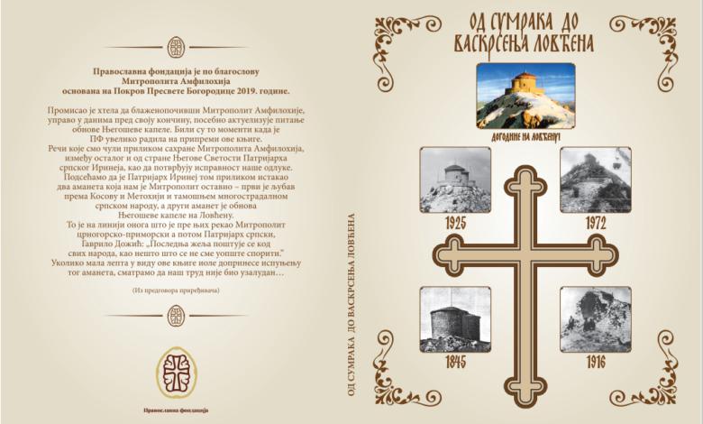 """Photo of U zvorničkom Domu omladine promocija knjige """"Od sumraka do Vaskrsenja Lovćena"""""""