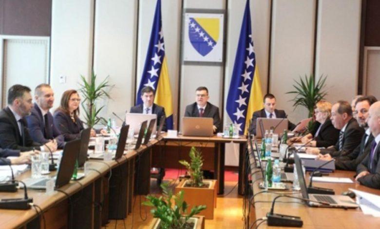 Photo of Zahtjev za smjenu Savjeta ministara nije prošao