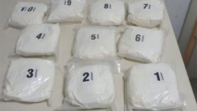 Photo of U Brodu oduzeto više od 10 kilograma droge