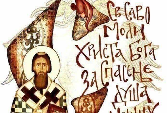 """Photo of """"Blago majci koja Savu rodi i Srbima dok ih Savo Vodi"""""""