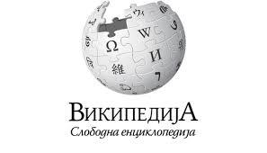 "Photo of Od petka takmičenje u dodavanju referenci na ""Vikipediji"" na srpskom"