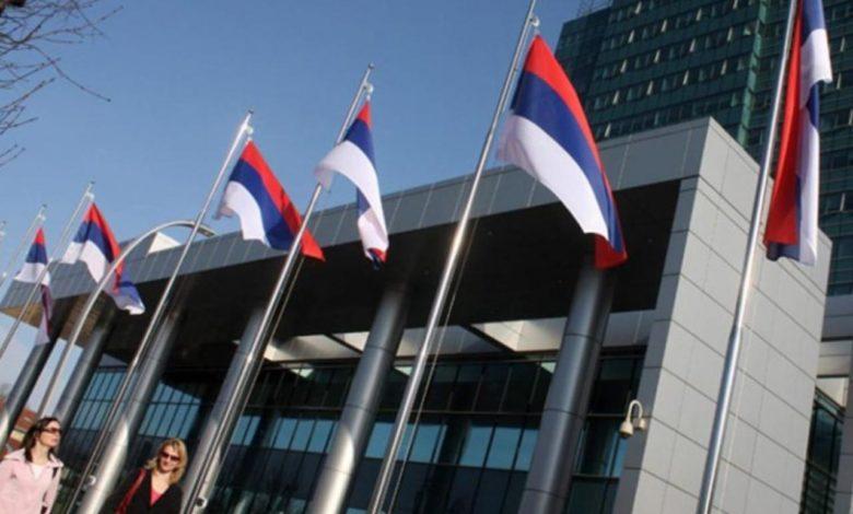 Photo of Neradni dan u Srpskoj u četvrtak