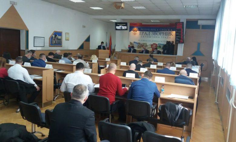 Photo of Održana prva redovna sjednica Skupštine grada
