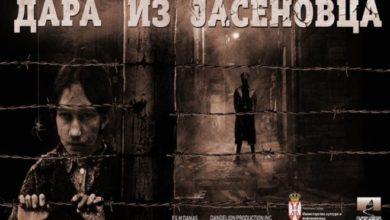"Photo of ""Dara iz Jasenovca"" 20. februara premijerno na RTRS"