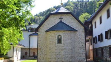 Photo of Zapisi o manastiru Lovnica (video)