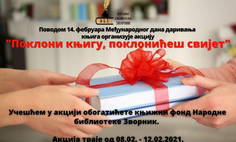 Photo of Akcija darivanja knjiga u knjižni fond zvorničke Biblioteke