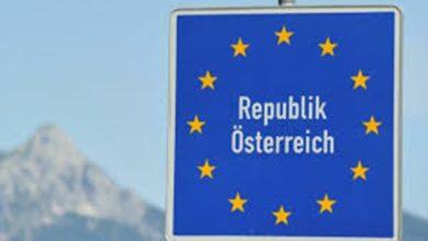 Photo of Austrija pooštrila kontrolu na granicama