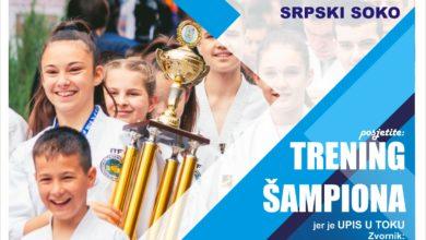 """Photo of Šampionski treninzi u TK """"Srpski Soko"""""""