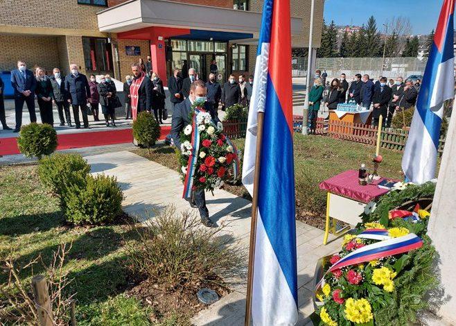 Photo of Sjećanje na nevino stradalu djecu Srpskog Sarajeva