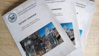 """Photo of Objavljen Zbornik radova učenika """"Kulturni spomenici"""""""