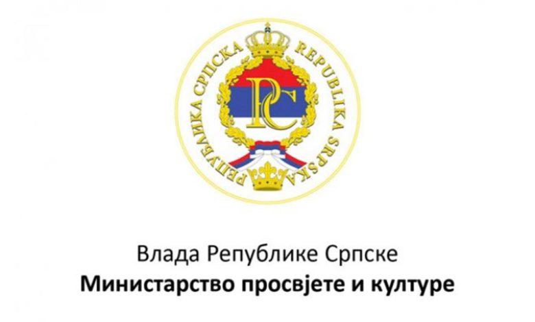 Photo of Prvačiće upisati u školu u propisanom roku