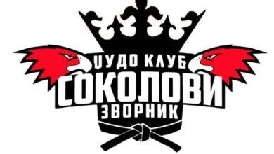Photo of Sokolovi dobili potvrdu sjajne sezone – treći u generalnom plasmanu za 2020.