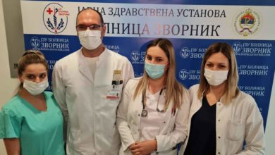 Photo of Bolnički kapaciteti zvorničke bolnice popunjeni, dežurstva  traju i po 30 časova