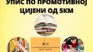 Photo of Zvornička biblioteka promotivnom akijom obilježava Međunarodni dan knjige