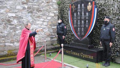 Photo of Zvornički policajci obilježili Dan policije Republike Srpske