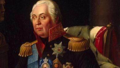 Photo of Kutuzov – feldmaršal koji je spasio Rusiju
