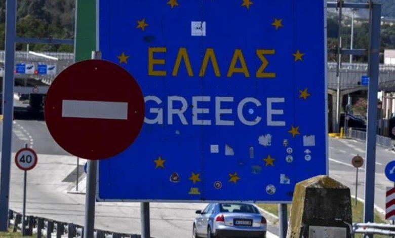 Photo of Grčka danas otvara granice za građane Srbije