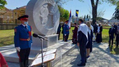 """Photo of Otkriven spomenik žrtvama akcije """"Bljesak"""""""