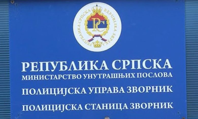Photo of Pozivi na saslušanja Bošnjacima iz Zvornika po naredbi Tužilaštva BiH