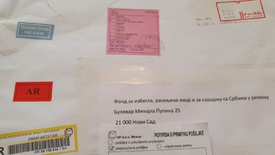 Photo of Pošta na ćirilici ne može iz Mostara