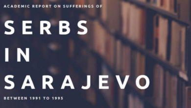 Photo of Izvještaj o stradanju Srba u Sarajevu dostupan na veb-stranicama Komisije i Centra