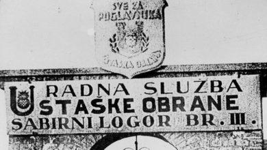 Photo of Godišnjica proboja zatvorenika iz Jasenovca
