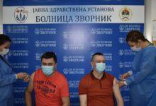 Photo of Revakcinisano 55 zdravstvenih radnika  zvorničke bolnice