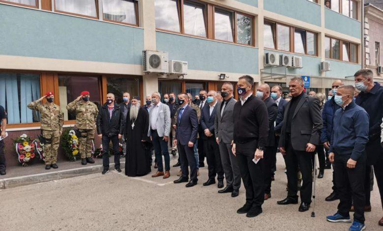 Photo of Ministar Lukač na osveštanju spomen-ploče stradalim pripadnicima  Centralnog odreda Specijalne policije