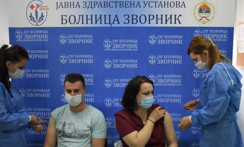 Photo of Proces vakcinacije nastavljen u JZU Bolnica Zvornik
