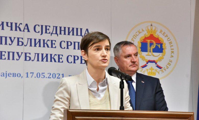 """Photo of Projekat """"Buk Bijela"""" značajan za Srbiju, Srpsku i region"""