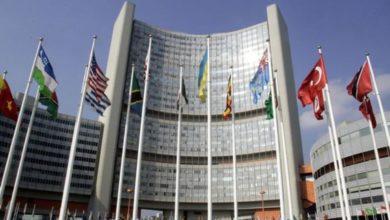 Photo of Izvještaj Vlade Republike Srpske Savjetu bezbjednosti UN: Kontinuirani problemi koje izaziva OHR