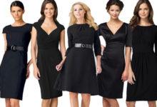 Photo of Ženstvene i klasične: Sa crnom haljinom nema greške