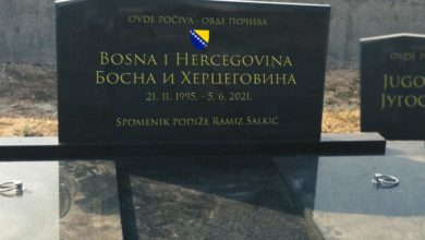 Photo of Posljednji ekser na tabutu pokojne Bosne i Hercegovine