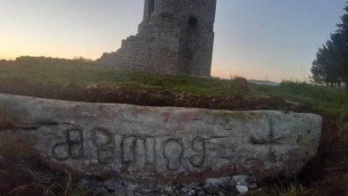 Photo of Otkriće u Koluniću: Izronio Ostoja iz 15. vijeka! (foto)