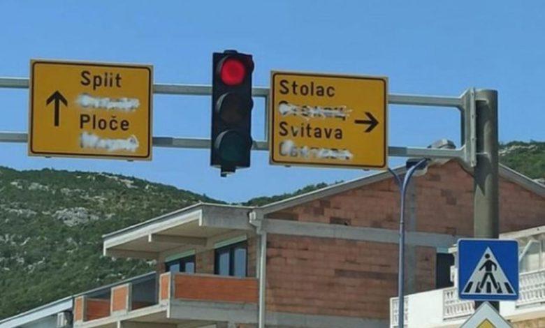Photo of Kome u FBiH smetaju ćirilični znakovi na putu?