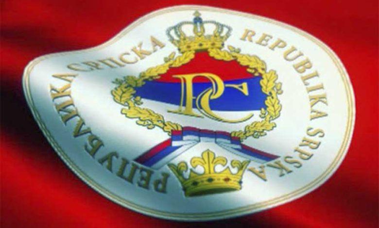Photo of Zbog čega bi bilo dobro objediniti funkciju Predsjednika Srpske i člana Predsjedništva