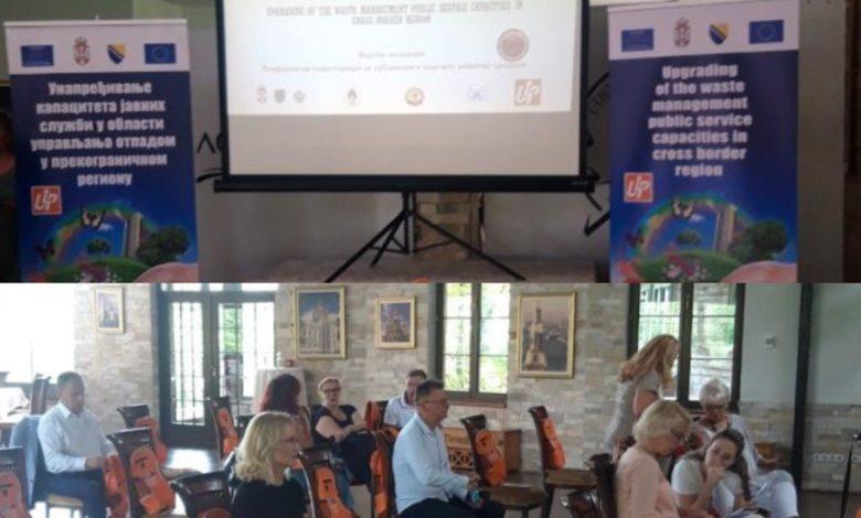 Photo of Grad Zvornik učesnik okruglog stola u oblasti zaštite životne sredine